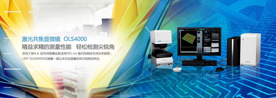 Wuxi Smatech Technology Co Ltd